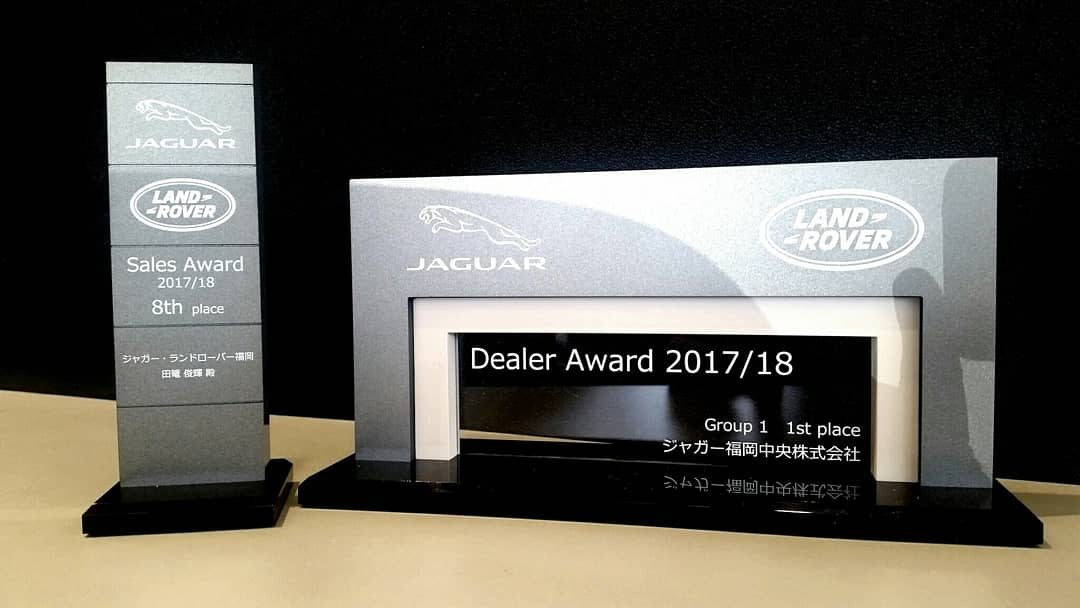 Dealer Award 2017-2018 全国No.1