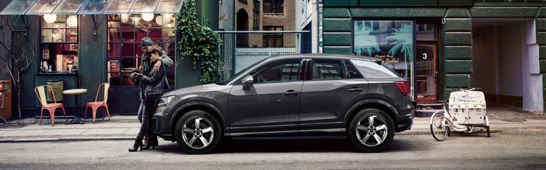 Audi Q2 ご購入サポートキャンペーン
