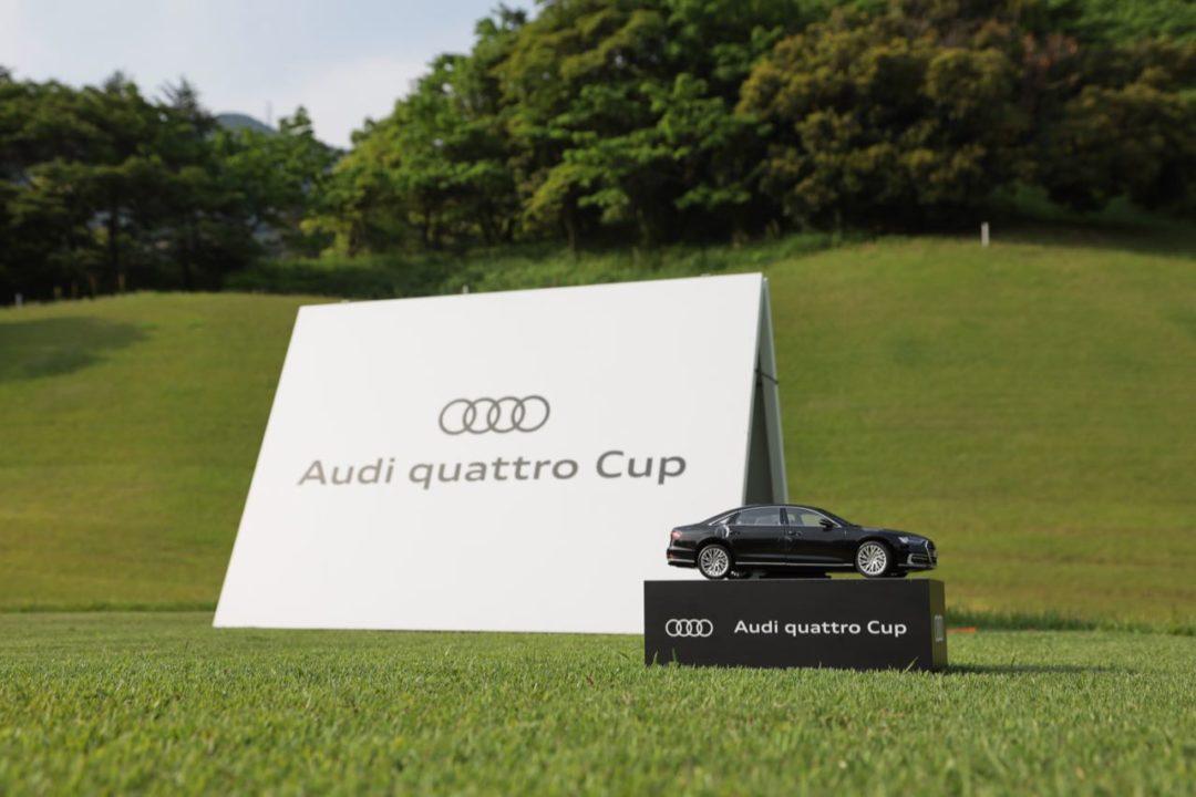 Audi福岡中央、Audi福岡マリーナ、Audi久留米 主催 「アウディクワトロカップ 予選会」