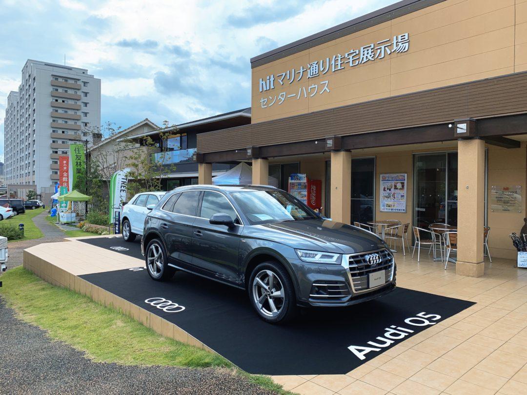 hitマリナ通り住宅展示場にAudi車を展示しました。