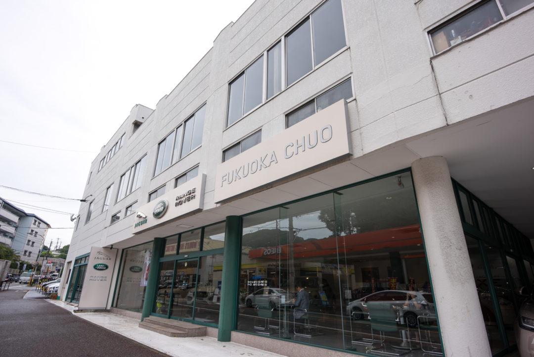 ジャガー・ランドローバー福岡中央店が認定中古車専門店に生まれ変わります