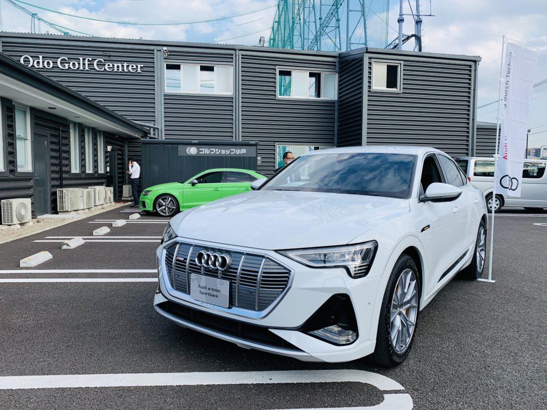 小戸ゴルフセンターにAudi e-tronを含む、Audi車5台を展示しました。