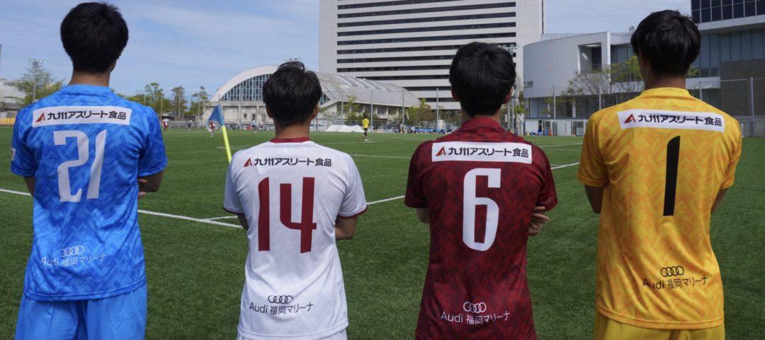 福岡大学サッカー部とスポンサー契約を締結!